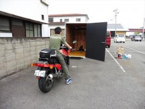 bikelo216