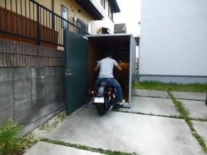 bikelo126