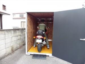 bikelo217