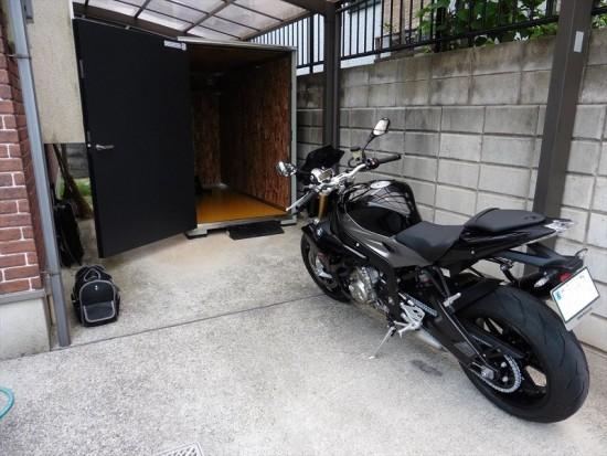 bikelo235