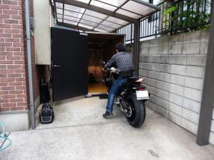 bikelo236
